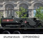 moscow  russia   may 9  2018 ... | Shutterstock . vector #1090840862