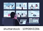 security service worker sitting ... | Shutterstock .eps vector #1090843286