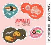 japanese cuisine. japanese... | Shutterstock .eps vector #1090849862