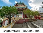 building at taoist temple in...   Shutterstock . vector #1090850486