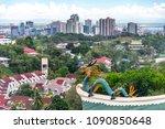 Cebu City View From Taoist...