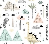 childish seamless pattern with... | Shutterstock .eps vector #1090853552