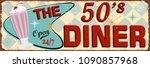retro american diner posters. | Shutterstock .eps vector #1090857968