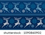 winter holiday seamless... | Shutterstock .eps vector #1090860902