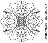 easy basic mandala for coloring ... | Shutterstock . vector #1090862015