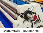four roll metal sheet bending... | Shutterstock . vector #1090866788