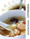 Winter Melon Soup  Chinese...