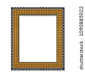 frame gold color with shadow on ... | Shutterstock .eps vector #1090885022