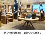 singapore   apr 22  2018 ... | Shutterstock . vector #1090892552
