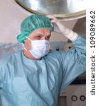 Surgeon forget some details of coming difficult surgery - stock photo