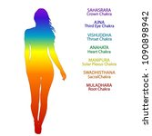 silhouette of woman in rainbow... | Shutterstock . vector #1090898942