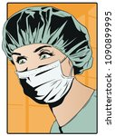 stock illustration. woman...   Shutterstock .eps vector #1090899995