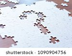 question mark from the missing ... | Shutterstock . vector #1090904756