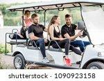 group of friends in sports wear ... | Shutterstock . vector #1090923158