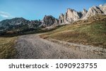 dirt road and hiking trail... | Shutterstock . vector #1090923755