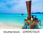 longtail boat on the sandy...   Shutterstock . vector #1090927625