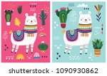 big colorful vector... | Shutterstock .eps vector #1090930862