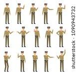 set of police officer... | Shutterstock .eps vector #1090943732