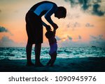 father and little daughter walk ... | Shutterstock . vector #1090945976