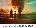 happy family with kids walk at... | Shutterstock . vector #1090945982