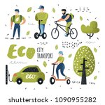 people riding eco... | Shutterstock .eps vector #1090955282