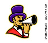 mascot icon illustration of... | Shutterstock .eps vector #1090955435