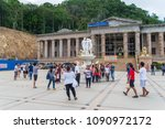 cebu city  philippines apr 25...   Shutterstock . vector #1090972172