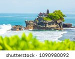 tanah lot   temple in the ocean.... | Shutterstock . vector #1090980092