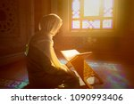 young muslim woman reading...   Shutterstock . vector #1090993406