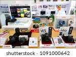 Small photo of KHONKAEN, THAILAND - MAY 15, 2018: Canon Image Square by JJ Photocenter Khonkaen branch business and service of EOS CANON lens,Camera and printers It is a premium sale and retail