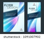 business brochure cover or... | Shutterstock .eps vector #1091007902