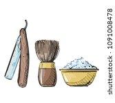 watercolor accessory. vector. | Shutterstock .eps vector #1091008478