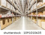 large inventory. warehouse... | Shutterstock . vector #1091010635