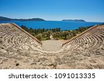 the theatre of antiphellos... | Shutterstock . vector #1091013335