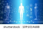 abstract background technology... | Shutterstock .eps vector #1091014688