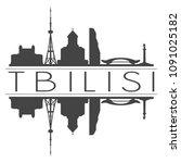 tbilisi georgia skyline vector... | Shutterstock .eps vector #1091025182