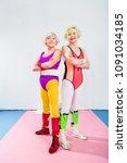 full length view of confident... | Shutterstock . vector #1091034185