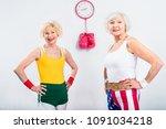 happy senior sportswomen... | Shutterstock . vector #1091034218