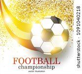 football abstract background.... | Shutterstock .eps vector #1091040218
