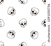 cute seamless pattern with... | Shutterstock .eps vector #1091050736