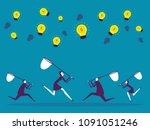 business teamwork. vector... | Shutterstock .eps vector #1091051246