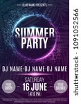 flyer for the summer party.... | Shutterstock .eps vector #1091052566