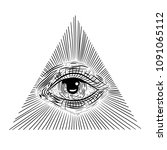 masonic eye and key tattoo... | Shutterstock .eps vector #1091065112