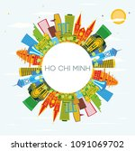 ho chi minh skyline with color... | Shutterstock . vector #1091069702