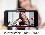 young beautiful asian woman... | Shutterstock . vector #1091076842