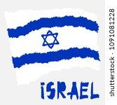 Vintage National Flag Of...