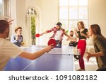 group of happy young friends... | Shutterstock . vector #1091082182