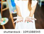 close up of unrecognizable... | Shutterstock . vector #1091088545