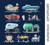 spaceship vector lunar rover or ... | Shutterstock .eps vector #1091093285