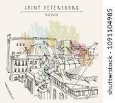 saint petersburg  russia. high... | Shutterstock .eps vector #1091104985